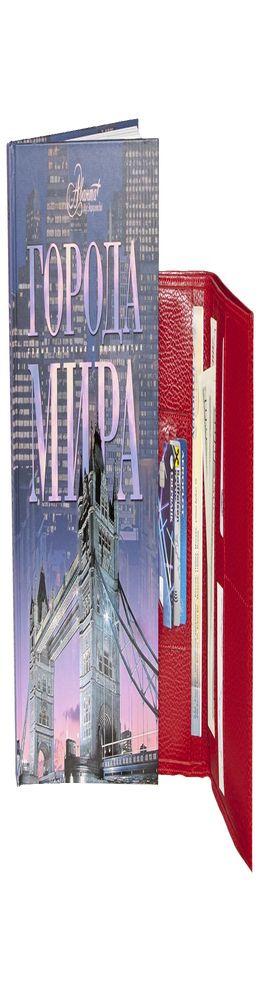 Подарочный набор «Города мира» и красный дорожный органайзер фото