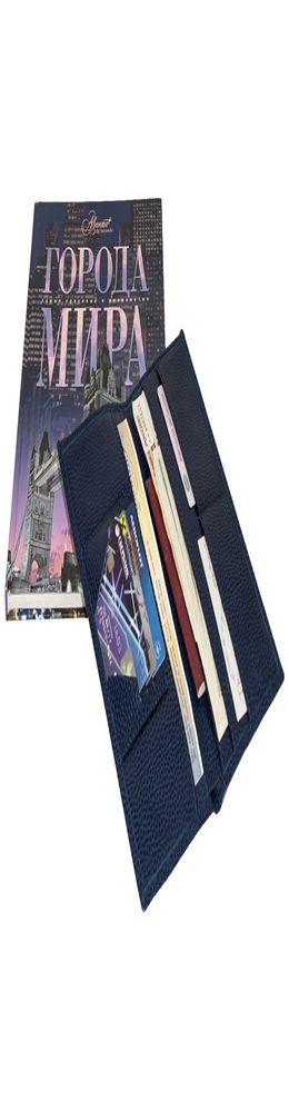 Подарочный набор «Города мира», с синим футляром фото