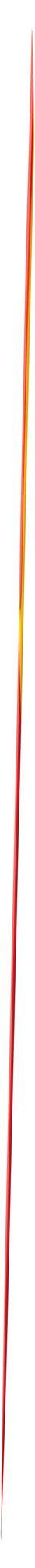 Ручка шариковая Pin Special, красно-желтая