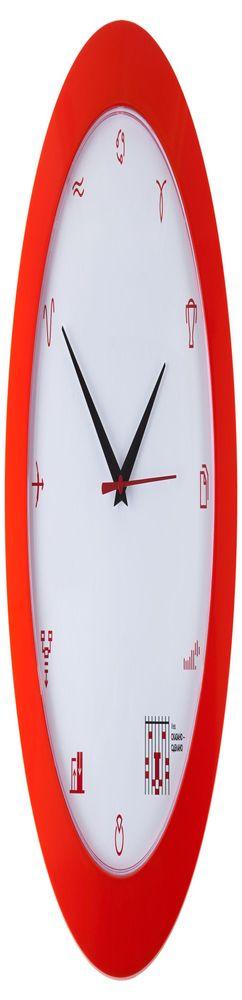 Часы настенные «Бизнес-зодиак. Лев» фото