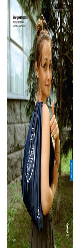 Набор сумок Res, синий фото
