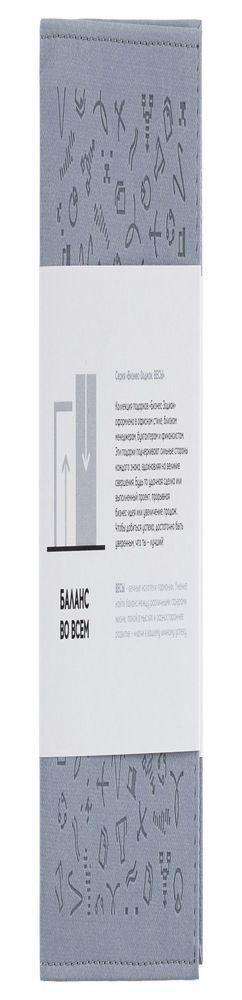 Обложка для автодокументов «Бизнес-зодиак. Весы» фото