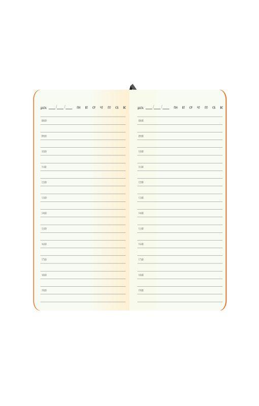 Ежедневник недатированный Portobello Trend, Blue ocean, линейка, синий, оранжевый срез фото