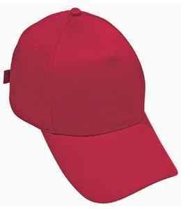 """Бейсболка """"Стандарт"""", 5 клиньев, металлическая застежка; красный фото"""
