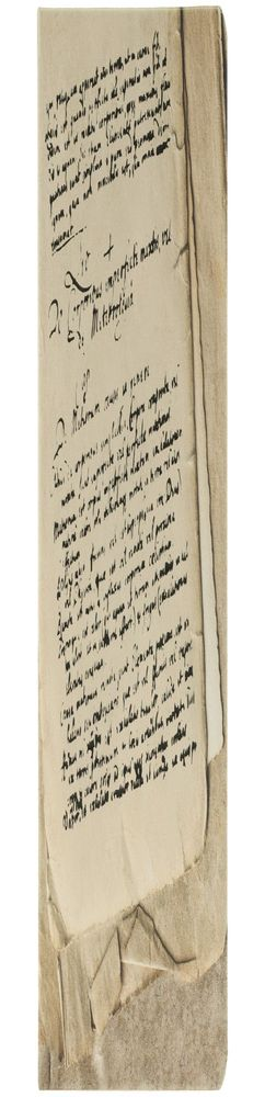Блокнот «Рукописи», недатированный фото
