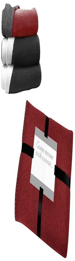 "Плед ""Твин"" двусторонний,  бордовый,  130х150 см; акрил,  вышивка фото"