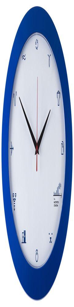 Часы настенные «Бизнес-зодиак. Рак» фото