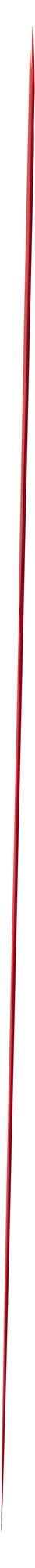Ручка шариковая Senator Dart Polished, красная