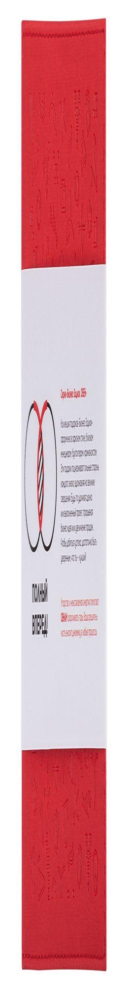 Обложка для автодокументов «Бизнес-зодиак. Овен» фото