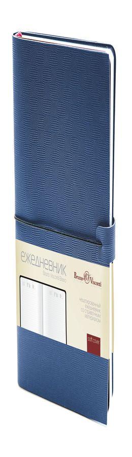 Ежедневник недатированный Bravo, синий, А5, белый блок, без обреза, ляссе фото
