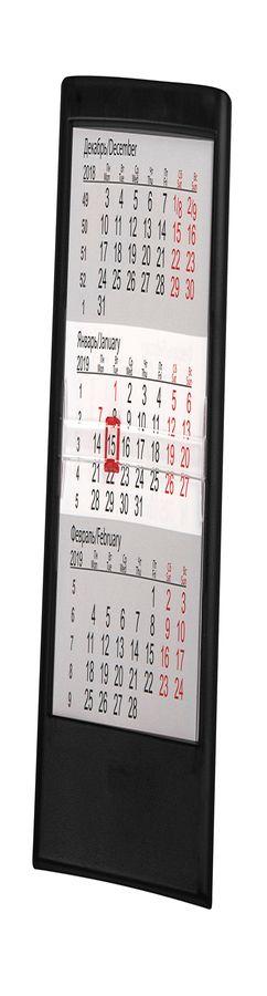 Календарь настольный на 2 года ; черный; 12,5х16 см; пластик; тампопечать, шелкография фото