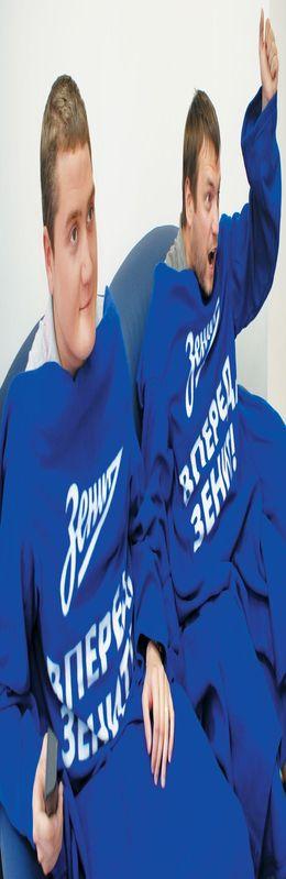 Плед с рукавами «ВПЕРЕД, ЗЕНИТ!», синий фото