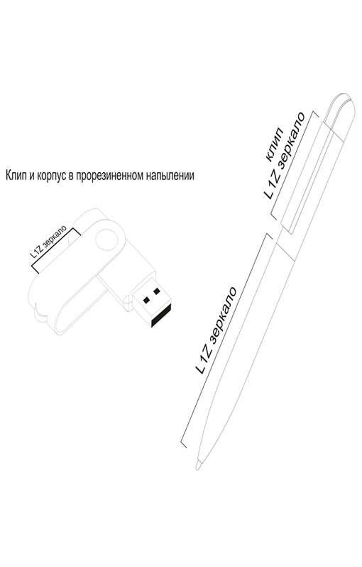 Набор ручка + флеш-карта 8 Гб в футляре, покрытие soft touch фото