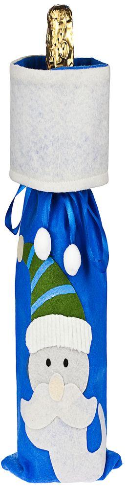 Мешок для шампанского «Дед Мороз», синий фото