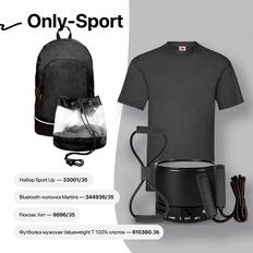 Набор подарочный Only-Sport: футболка мужская, набор Sport Up, портативная bluetooth-колонка, рюкзак, черный фото