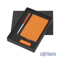Подарочный набор Сан-ремо, покрытие soft touch, оранжевый фото