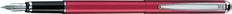 Ручка перьевая Senator Brillant-Line, красная фото