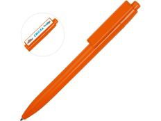 Ручка шариковая пластиковая Mastic, оранжевая фото