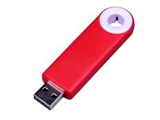 Флешка USB 3.0 на 32 Гб Промо, полуовальная форма, выдвижной механизм, белая/ красная фото