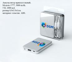 Аккумуляторы с полноцветной печатью фото