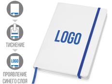 Блокнот в линейку на резинке Lettertone Secret А6, 80 листов, белый/ синий фото