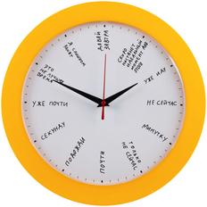 Часы настенные «Не лучшее время», желтые фото