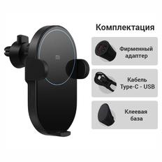 Держатель автомобильный с зарядкой Xiaomi ZMI Wireless Charging Car Holder, черный фото