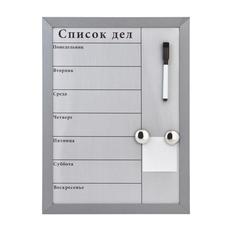 Доска для записей магнитная Тайм-менеджер, серый фото