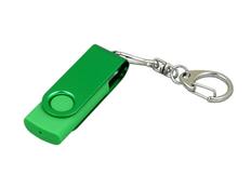 Флешка промо USB 2.0 на 4 Гб с поворотным механизмом и однотонным металлическим клипом, зелёная фото