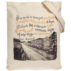 Холщовая сумка «Впиши меня в Петербург» фото