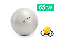 Мяч для фитнеса Fitball, диаметр 65 см с насосом, серый фото