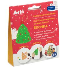 Набор для творчества Arti «Новогодние игрушки. Елочка», красный фото