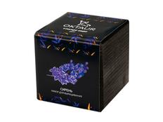 Набор для выращивания Small Village Cube «Сирень», черный фото