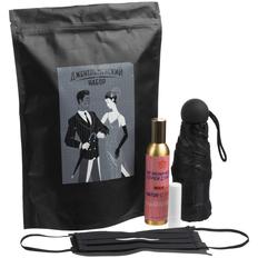 Набор «Джентльменский»: складной зонт Cameo, спрей для рук Nature Shine, гигиеническая маска с футляром, гигиеническая помада, пакет дой-пак, наклейка, черный фото