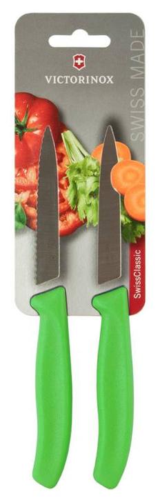 Набор кухонных ножей Victorinox Swiss Classic, 10 см лезвие, салатовый блистер фото