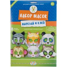Набор масок «Вырезай и клей. Забавные животные», разноцветные фото
