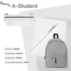 Набор подарочный A-Student: бизнес-блокнот, ручка, ланчбокс, рюкзак, белый/ серый фото
