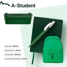 Набор подарочный A-Student: бизнес-блокнот, ручка, ланчбокс, рюкзак, зеленый фото