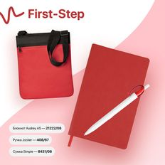 Набор подарочный First-Step: бизнес-блокнот, ручка, сумка, красный фото