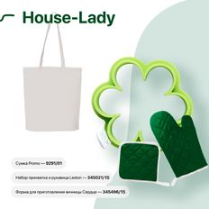 Набор подарочный House-Lady: формочка для яичницы, прихватка и рукавица, сумка, зеленый фото