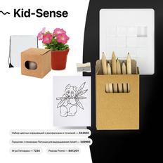 Набор подарочный Kid-Sense: карандаши с раскрасками, игра, горшочек для выращивания Петунии, рюкзак, белый/ крафт фото