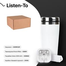 Набор подарочный Listen-To: термокружка, зарядное устройсво, наушники, коробка, стружка, белый фото