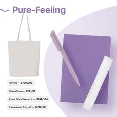 Набор подарочный Pure-Feeling: ежедневник, ручка, футляр, сумка, сиреневый фото