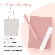 Набор подарочный Pure-Feeling: ежедневник, ручка, сумка, светло-розовый фото