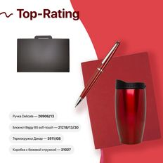Набор подарочный Top-Rating: бизнес-блокнот, ручка, термокружка, коробка, стружка, бордовый фото