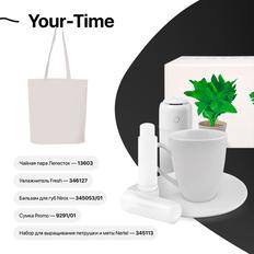 Набор подарочный Your-Time: чайная пара, увлажнитель, бальзам для губ, набор для выращивания, сумка фото