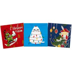 Набор Warmest Wishes: 3 новогодние открытки с конвертами, разноцветный фото