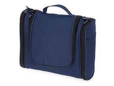Несессер для путешествий Keep Safe, тёмно-синий фото