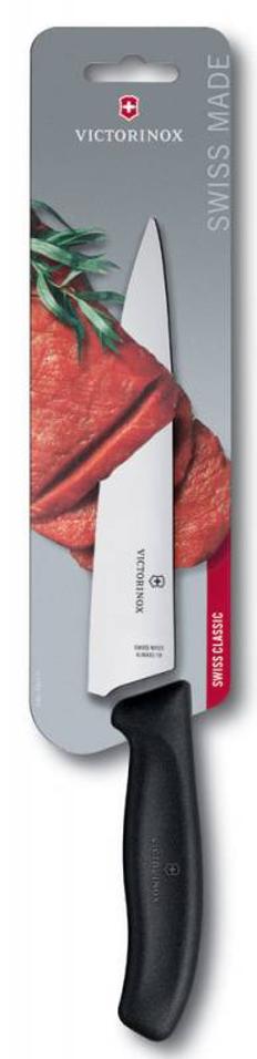 Нож кухонный Victorinox, чёрный, разделочный, 190 мм фото