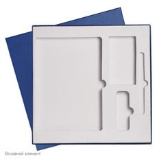 Коробка подарочная для набора Portobello, синяя фото